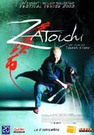 Zatôichi - French Movie Poster (xs thumbnail)