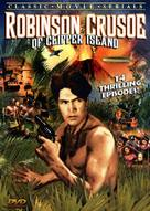 Robinson Crusoe of Clipper Island - DVD cover (xs thumbnail)