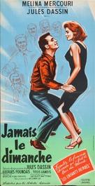 Pote tin Kyriaki - French Movie Poster (xs thumbnail)