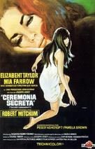 Secret Ceremony - Spanish Movie Poster (xs thumbnail)