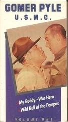 """Gomer Pyle, U.S.M.C."" - VHS movie cover (xs thumbnail)"