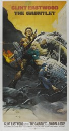 The Gauntlet - Movie Poster (xs thumbnail)