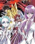 """Seinto Seiya: Omega"" - Japanese Key art (xs thumbnail)"