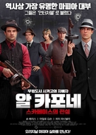 In the Absence of Good Men - South Korean Movie Poster (xs thumbnail)