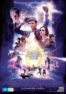 Ready Player One - Australian Movie Poster (xs thumbnail)
