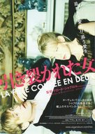 La fille coupée en deux - Japanese Movie Poster (xs thumbnail)