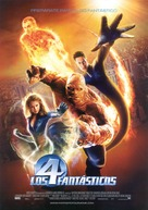 Fantastic Four - Spanish Movie Poster (xs thumbnail)
