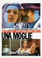 A Woman Under the Influence - Italian Movie Poster (xs thumbnail)