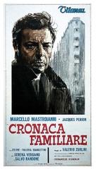 Cronaca familiare - Italian Movie Poster (xs thumbnail)