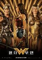 Wonder Woman - South Korean Movie Poster (xs thumbnail)