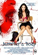 Jennifer's Body - French Movie Cover (xs thumbnail)