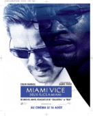 Miami Vice - French Movie Poster (xs thumbnail)