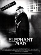 The Elephant Man - French Movie Poster (xs thumbnail)