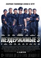 The Expendables 3 - Russian Movie Poster (xs thumbnail)
