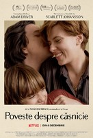 Marriage Story - Romanian Movie Poster (xs thumbnail)