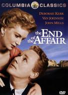 The End of the Affair - DVD cover (xs thumbnail)