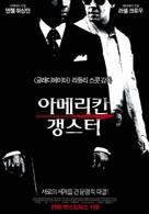 American Gangster - South Korean Movie Poster (xs thumbnail)