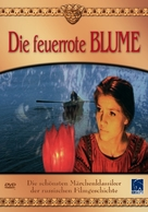 Alenkiy tsvetochek - German DVD cover (xs thumbnail)