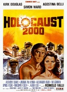 Holocaust 2000 - Italian Movie Poster (xs thumbnail)