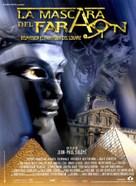 Belphégor - Le fantôme du Louvre - Spanish Movie Poster (xs thumbnail)