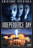 Independence Day - Italian DVD cover (xs thumbnail)