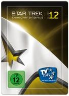 """Star Trek"" - German Movie Cover (xs thumbnail)"