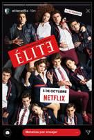 """Élite"" - Mexican Movie Poster (xs thumbnail)"