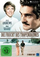 The Tamarind Seed - German Movie Cover (xs thumbnail)