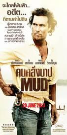 Mud - Thai Movie Poster (xs thumbnail)
