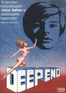 Deep End - British DVD cover (xs thumbnail)