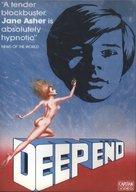 Deep End - British DVD movie cover (xs thumbnail)