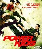 5 huajai hero - Movie Cover (xs thumbnail)