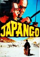 Kozure Ôkami: Shinikazeni mukau ubaguruma - German Movie Poster (xs thumbnail)