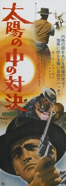 Hombre - Japanese Movie Poster (xs thumbnail)