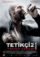 Crank: High Voltage - Turkish Movie Poster (xs thumbnail)