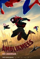 Spider-Man: Into the Spider-Verse - Estonian Movie Poster (xs thumbnail)