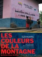 Los colores de la montaña - French Movie Poster (xs thumbnail)