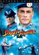 Street Fighter - Movie Cover (xs thumbnail)
