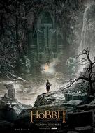 The Hobbit: The Desolation of Smaug - Hong Kong Movie Poster (xs thumbnail)