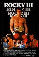 Rocky III - Spanish Movie Poster (xs thumbnail)