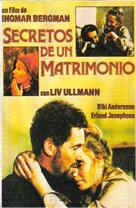 Scener ur ett äktenskap - Spanish Movie Cover (xs thumbnail)