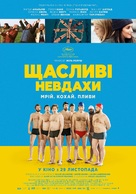 Le grand bain - Ukrainian Movie Poster (xs thumbnail)