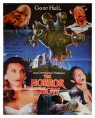 The Horror Show - Pakistani Movie Poster (xs thumbnail)