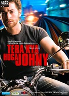 Tera Kya Hoga Johnny - Indian Movie Poster (xs thumbnail)