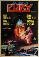 The Fury - Turkish Movie Poster (xs thumbnail)