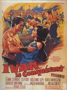 Le sette sfide - French Movie Poster (xs thumbnail)