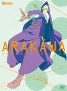 """Arakawa andâ za burijji"" - Japanese DVD cover (xs thumbnail)"