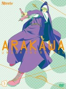 """Arakawa andâ za burijji"" - Japanese DVD movie cover (xs thumbnail)"