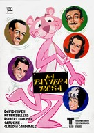 The Pink Panther - Spanish Movie Poster (xs thumbnail)