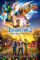 Goosebumps 2: Haunted Halloween - Colombian Movie Poster (xs thumbnail)